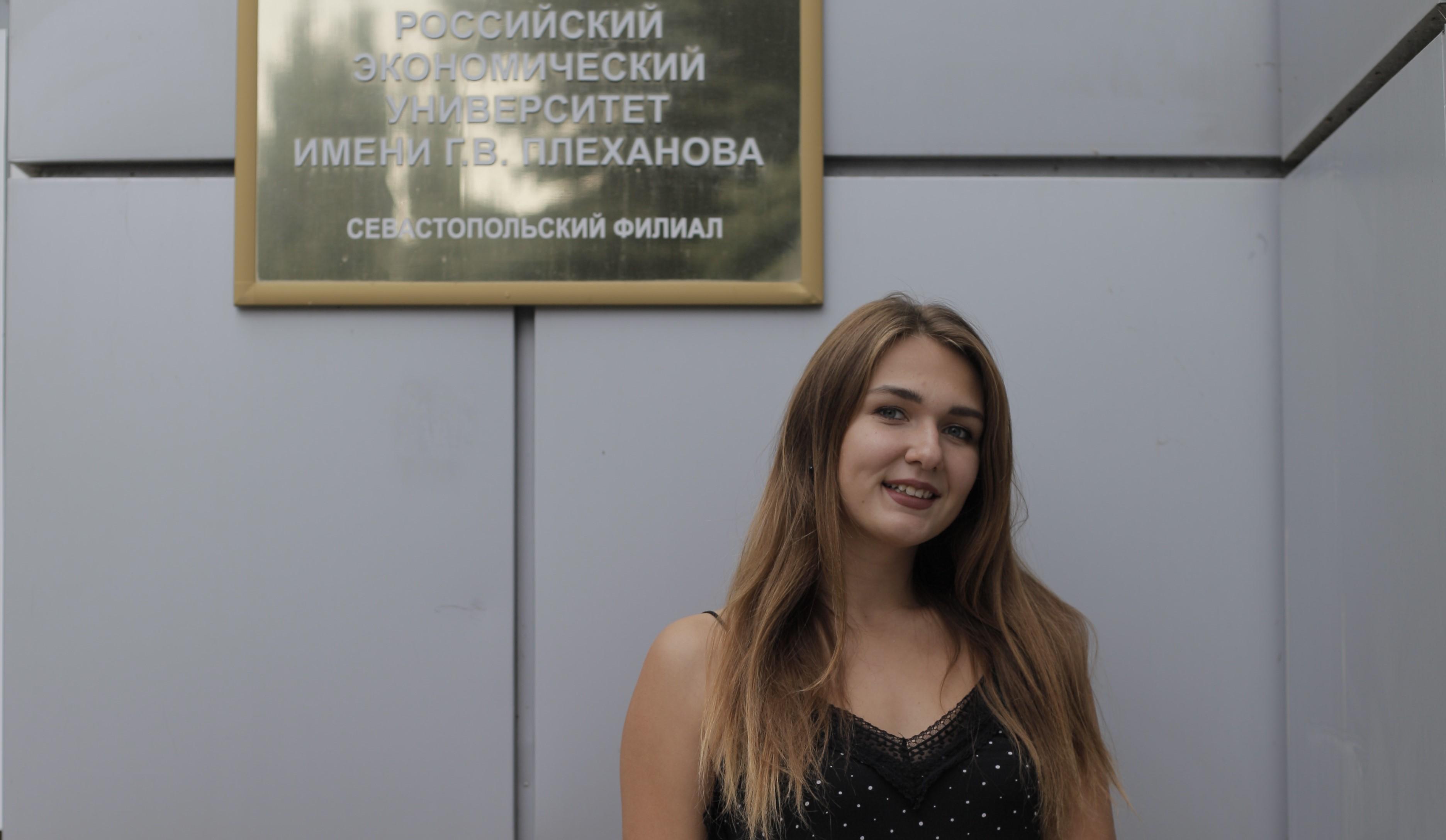 Юрченко Виктория - руководитель творческого сектора.