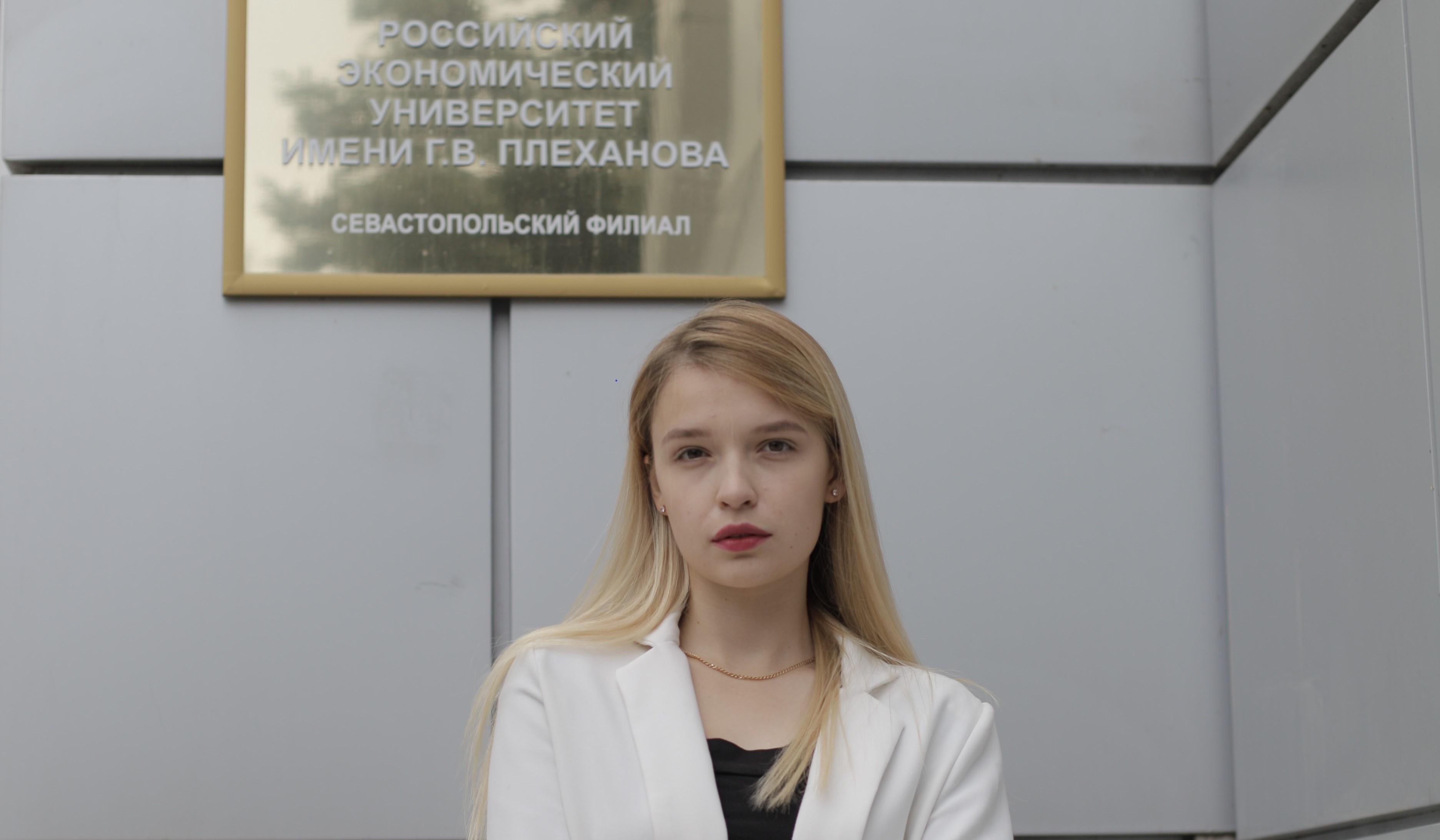 Смирнова Екатерина - руководитель HR сектора.